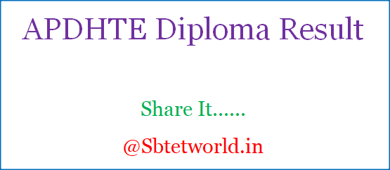 APDHTE Diploma Result, APDHTE Result, APDHTE Odd Sem results