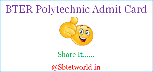 BTER Diploma admit card, Rajasthan polytechnic 1st 2nd 3rd 4th 5th 6th sem hall ticket