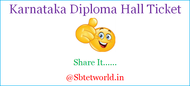 DTE Karnataka Hall Ticket, karnataka diploma 1st 2nd 3rd year admit card