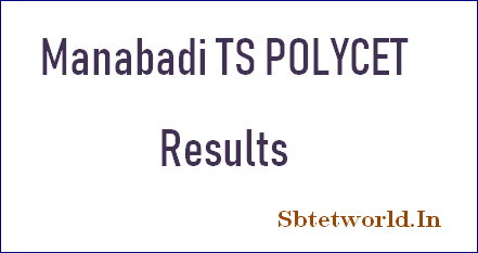TS POLYCET Results 2019, TS POLYCET 2019 Results, TS Polytechnic CET Results 2019