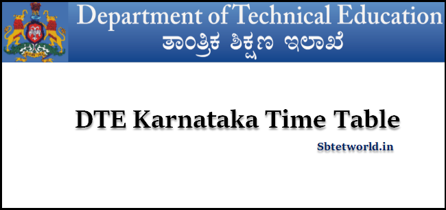 dte-karnataka-time-table, dte-karnataka-time-table-2020, BTELINX, BTELINX-Time-Table
