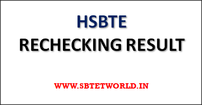 HSBTE-RE-Checking-Result