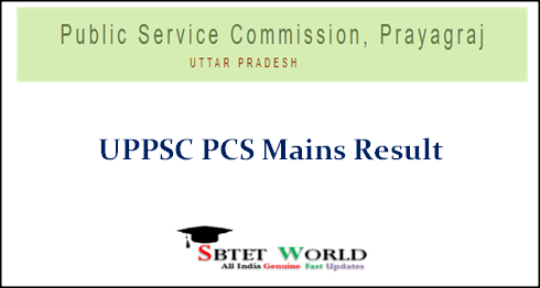 uppsc-pcs-mains-result-2021