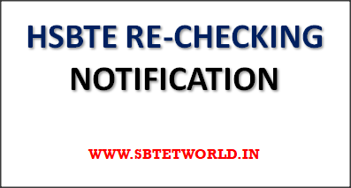 HSBTE-RE-Checking-Notification